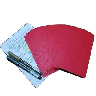 Free Style Red Packets