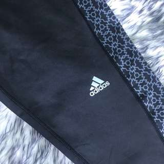 New Adidas Sports Leggings Size Small