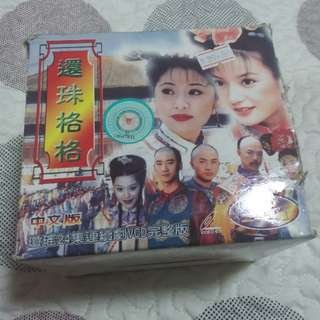 还珠格格 huan zhu gege My Fair Princess VCD (24 episodes)