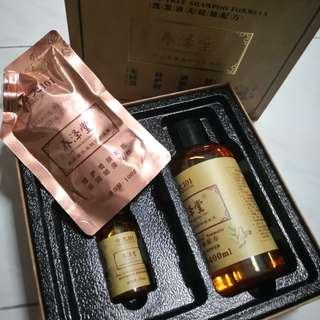 YANG ZE TANG hair shampoo set. 100% genuine & safe to use!