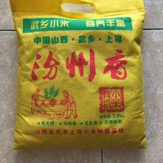 中國山西有機小米,營養豐富,2.5kg