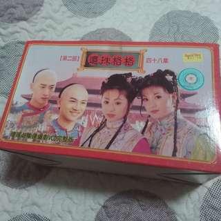 还珠格格 2 huan zhu gege My Fair Princess VCD (48 episodes)
