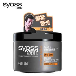 Syoss Hair wax EXTREME HOLD