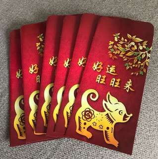 Popular dog year angbao hongbao red packet