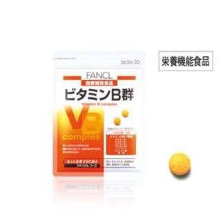 BN Fancl Vitamin B Complex x7