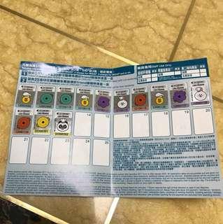 7-11印花12個或換惠康印花包平邮