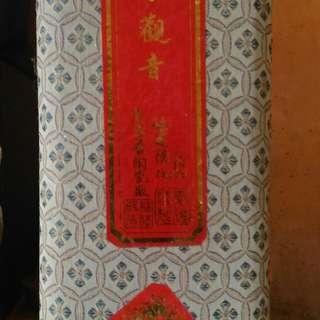 中國大陸~滴水觀音(正品)