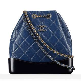 Brand New Chanel Gabrielle backpack