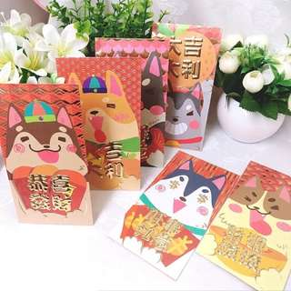 Big Ang Bao Red Packets Year of Dog