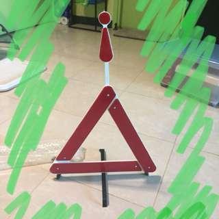 道路安全警示牌