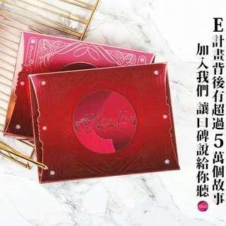 台湾最火丰胸产品