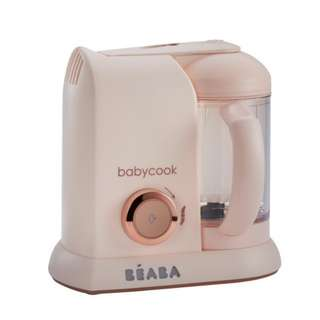 Beaba Babycook Rose Gold NEW pre-order from UK