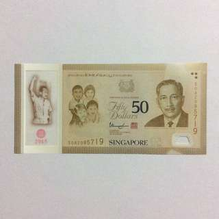 50AZ095719 Singapore Commemorative SG50 $50 note.