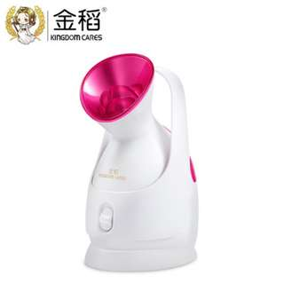 Face Mist Diffuser