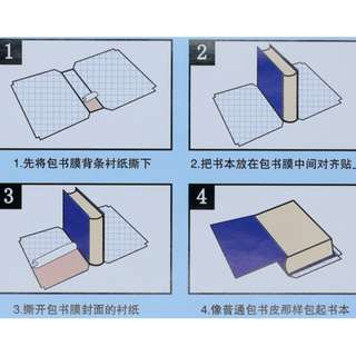 Pre-Cut Adhesive Book Wrapper with Matt Surface (B5)