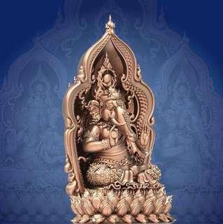 Phra Pikanet (Roop Lor) Amulet