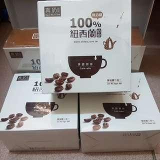🚚 真奶二合一無糖咖啡(非奶精)5盒