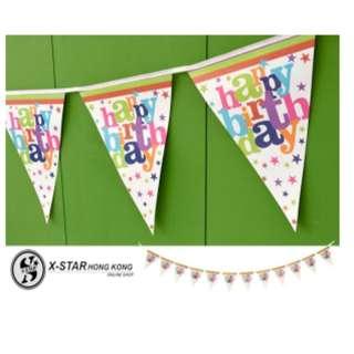 S138495 兒童生日 成人派對 懸掛 三角旗 最愛狂歡主題
