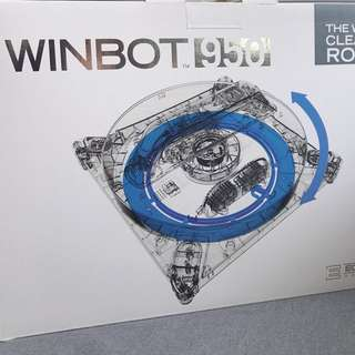WINBOT 950 全新 最新型號 抹窗機械人