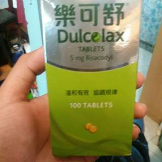 Dulcolax 5mg 100 tablets 100%NEW Call:56690941 (pls ahow your no.)仲有兩,三年期限