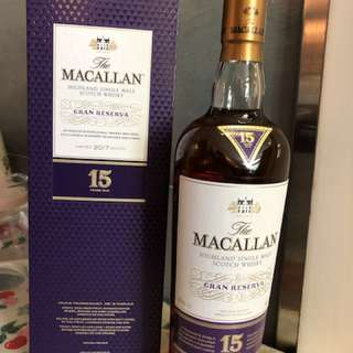 Macallan Limited Edition -only 1,500 bottles worldwide!