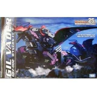 Zoids Rebirth Century GRZ-002 Gil Vader by Takara Tomy Gilvader MISB