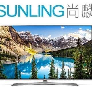 65吋 LG樂金 4K IPS UHD HDR連網電視 65UJ658T