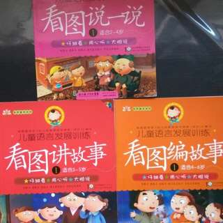 Chinese books with DVDs