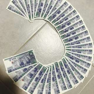 67 pieces Series of $1 notes