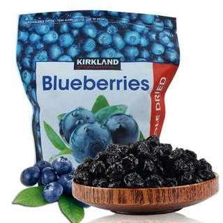 Kirkland 藍莓乾567g