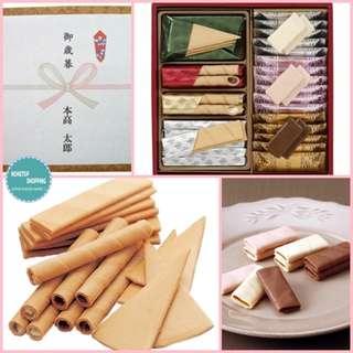 日本直送 - 本高砂屋冬季限定禮盒