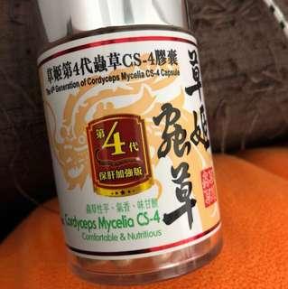 草姫第四代蟲草CS-4