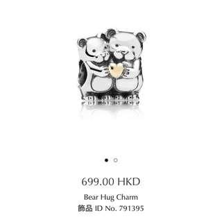 Pandora Hug Bear Charm