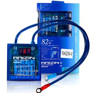 Pivot Raizin Voltage Stabilizer (Blue)