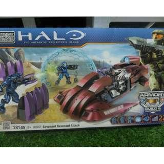 Mega Blocks: Halo Covenant Revenant Attack Authentic Collector's Series 281 pcs