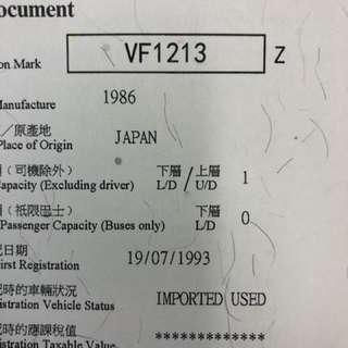 車牌號碼-VF1213