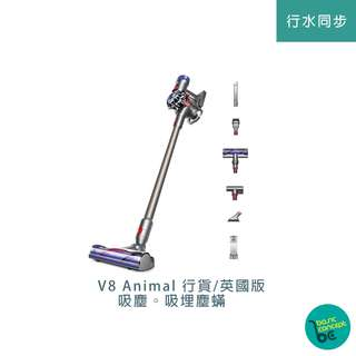 Dyson V8 Animal (英國版) / (行貨)