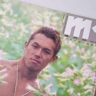 M1 by Adu, Kei