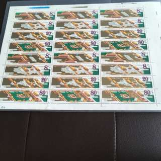 10.10.85. China J120 Mint Stamps