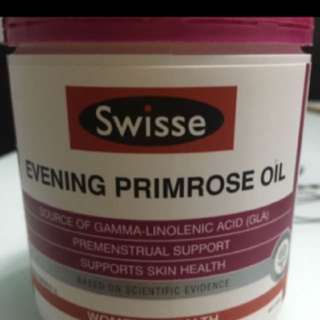 Swisse primrose oil 200 capsules