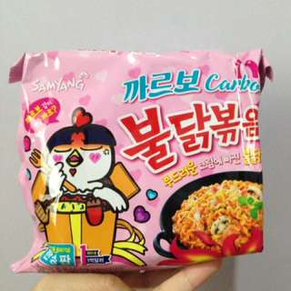 Samyang rasa carbo