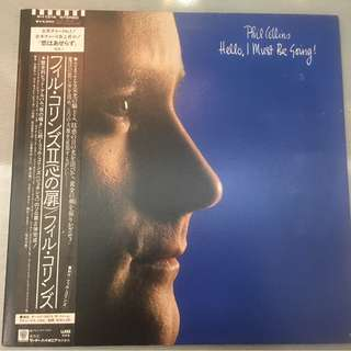 Phil Collins ‎– Hello, I Must Be Going, Japan Press Vinyl LP, WEA ‎– P-11315, 1982, with OBI