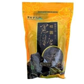 台灣代購🇹🇼桂圓黑糖塊600g