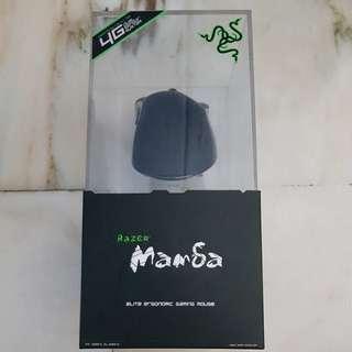 Razer Mamba 2012 wireless gaming mouse