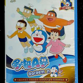 Awesome  Doraemon (DVD Movies Limited Edition )