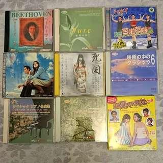 VCD CD 多款任揀