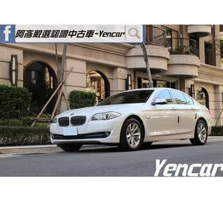 FB搜尋【阿彥嚴選認證車-Yencar】'12年BMW 520d 2.0L 總代理、原廠紀錄、中古車、二手車