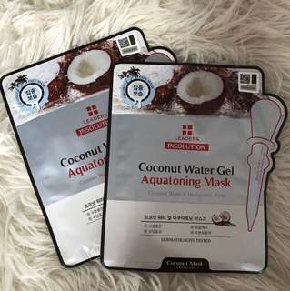 Leaders Insolution Water Gel Mask