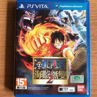 Ps vita Chinese one piece Pirate Warrior 2