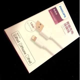 Philip 飛利浦 Apple iPhone iPad MFI 認證數據線 Cable